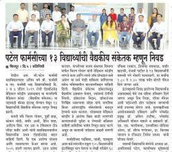 13 students got selected as Medical Coder