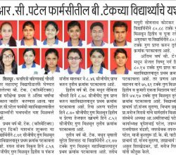Excellent result scored by B Tech students